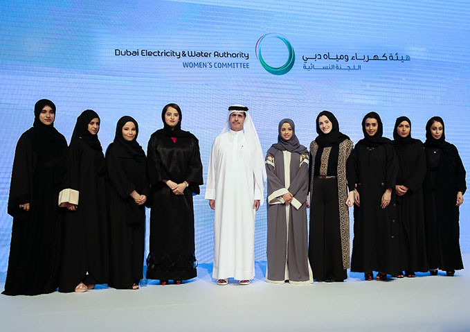 DEWA's workplace empowers women in society