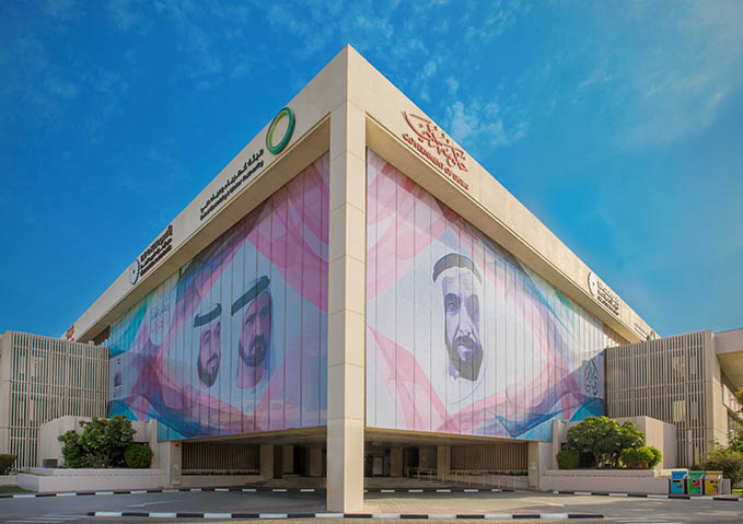 DEWA first utility to partner WEF Center for the Fourth Industrial Revolution