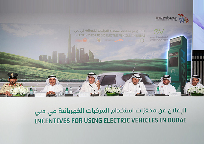Supreme Council of Energy announces incentives to encourage community to use electric and hybrid vehicles
