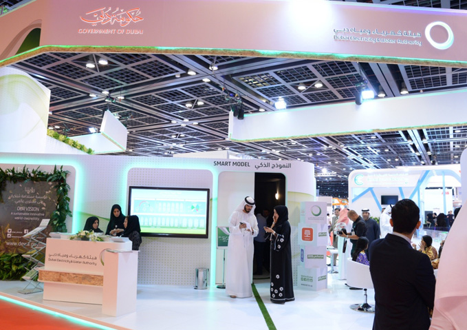 WETEX 2016 urges current and new companies to set up their presence in Dubai Green Zone