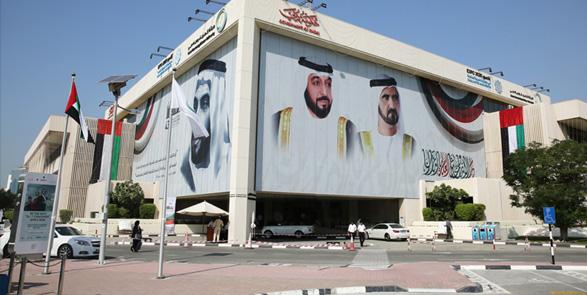 Dubai Electricity & Water Authority (DEWA) | DEWA to build