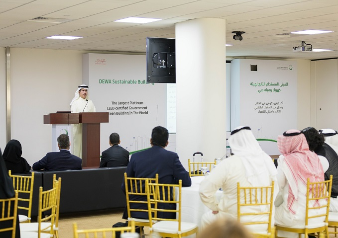 DEWA hosts HYPE Innovation Managers Forum