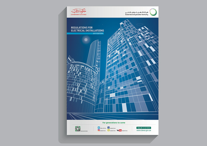 Dubai Electricity & Water Authority (DEWA) | DEWA issues Regulations ...