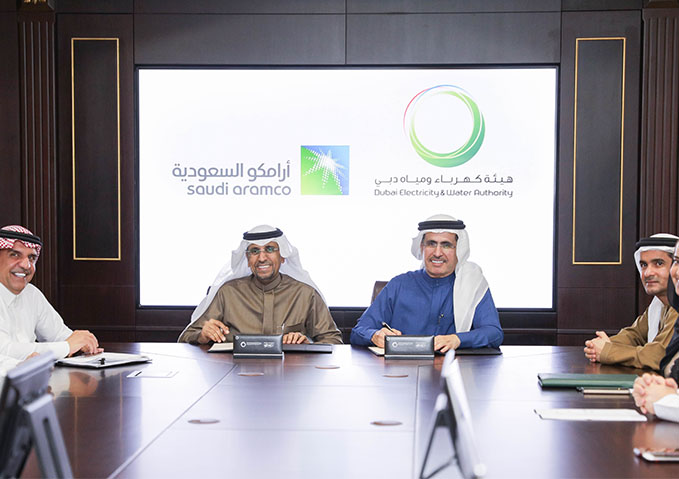 Dubai Electricity & Water Authority | DEWA and Saudi Aramco sign MoU
