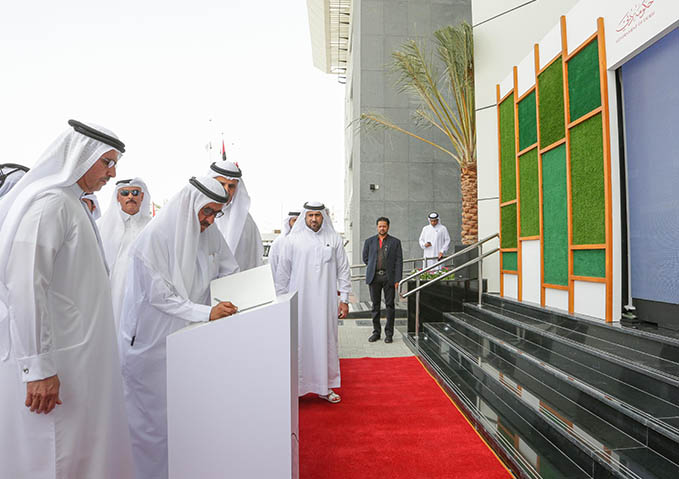 HH Sheikh Hamdan bin Rashid Al Maktoum opens DEWA Campus for Occupational and Academic Development  and witnesses graduation of 2nd and 3rd batches of DEWA Academy