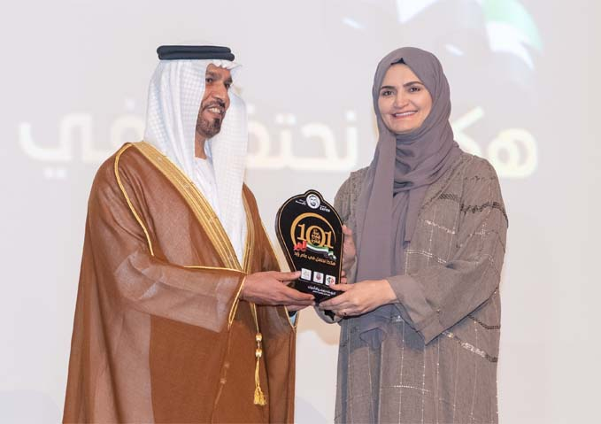 DEWA honoured at '101 Ideas' initiative for its distinguished initiatives during Year of Zayed