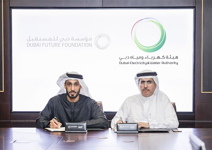 DEWA signs MoU with Dubai Future Foundation to produce renewable energy at Museum of the Future