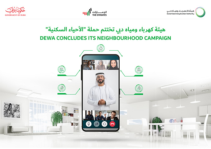 DEWA targets 200 families in its virtual Neighbourhood Campaign